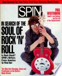 srpen 1991