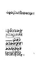 Strana 686