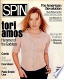 březen 1996