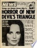 13. říjen 1981