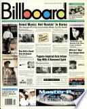 20. duben 1996