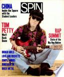srpen 1989