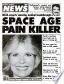 21. červenec 1981