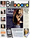 5. červen 2004