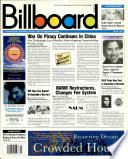 20. červenec 1996