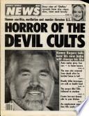 20. říjen 1981